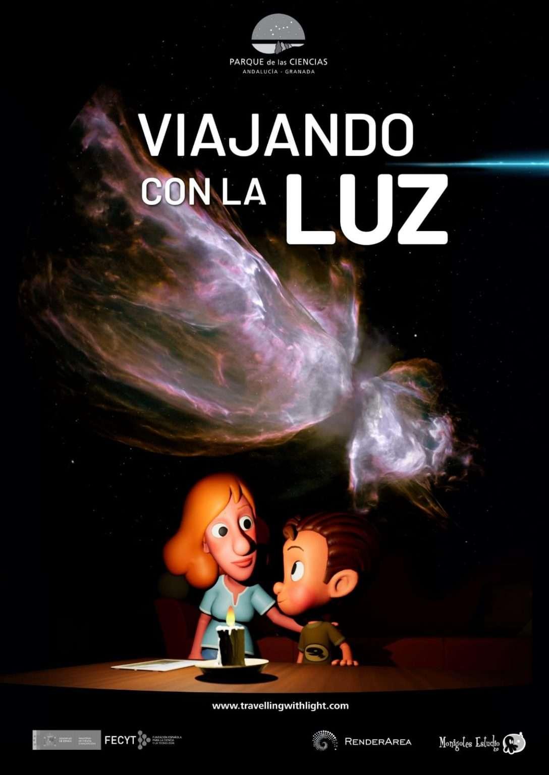 Planetario: «Viajando con la luz» (ESTRENO)